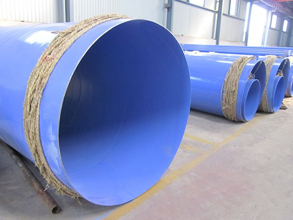 Plastic Coated Drainage Pipe